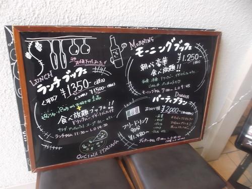ダイワロイネットホテル札幌すすきの_f0076001_2356449.jpg