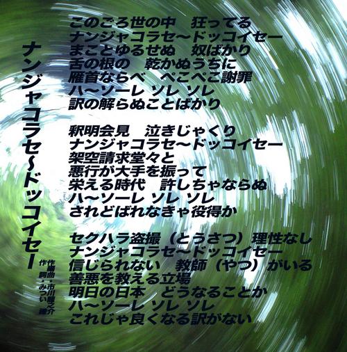 d0095910_7561419.jpg