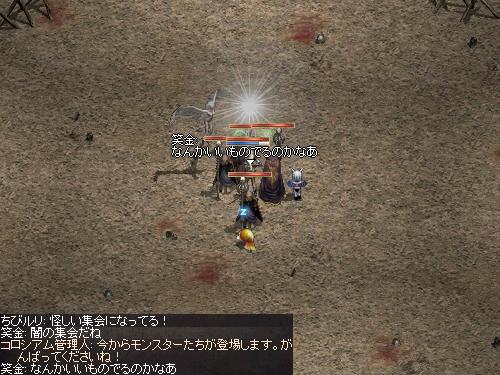 b0056117_216312.jpg