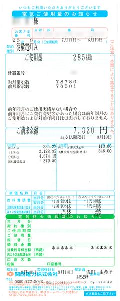 f0177818_18471714.jpg