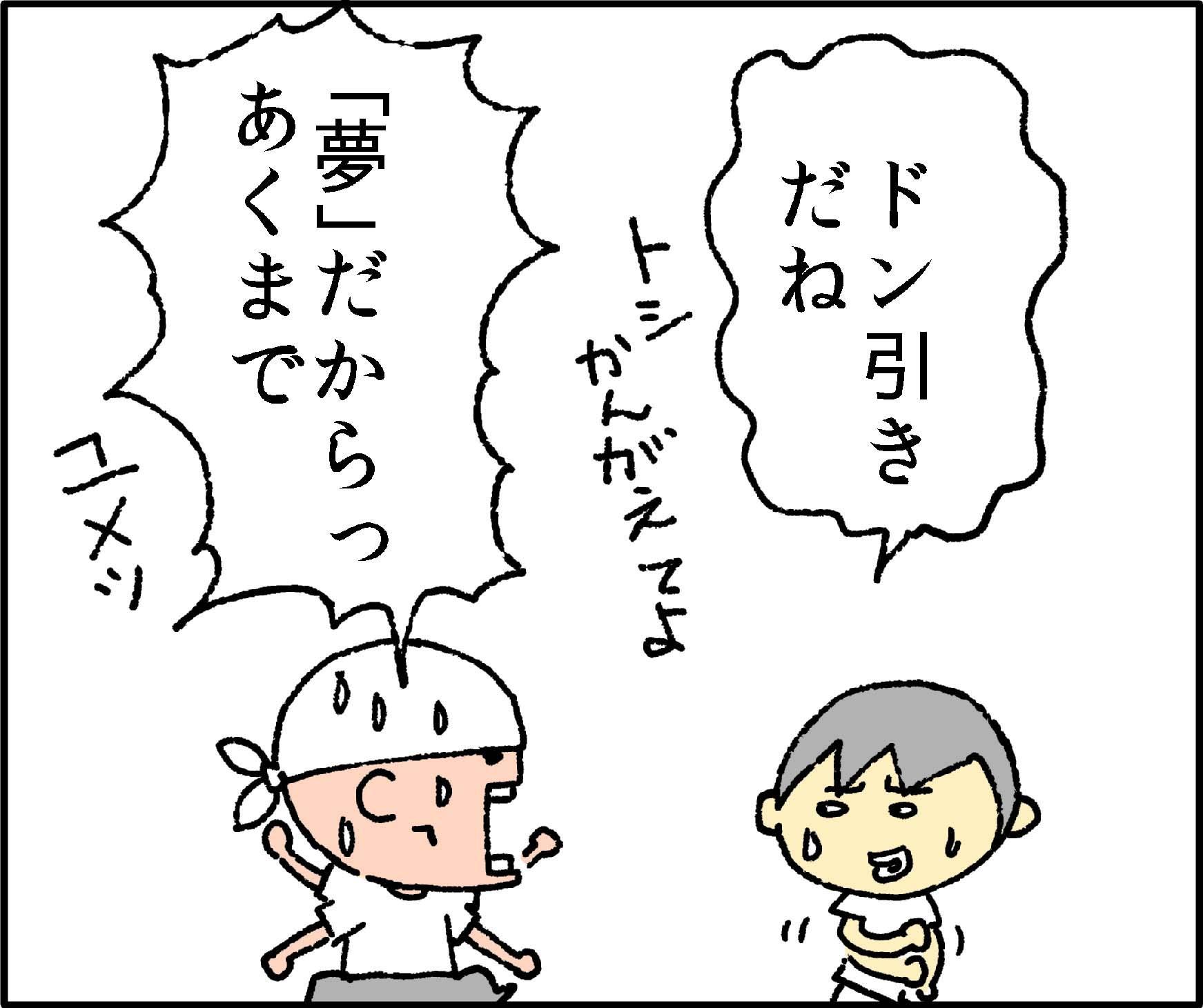 b0038225_052389.jpg