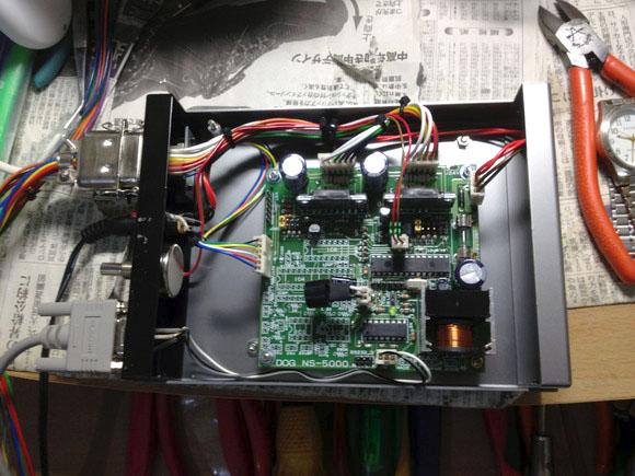 新NS5000 バージョン6.27 & ASCOMドライバー_c0061727_15215268.jpg