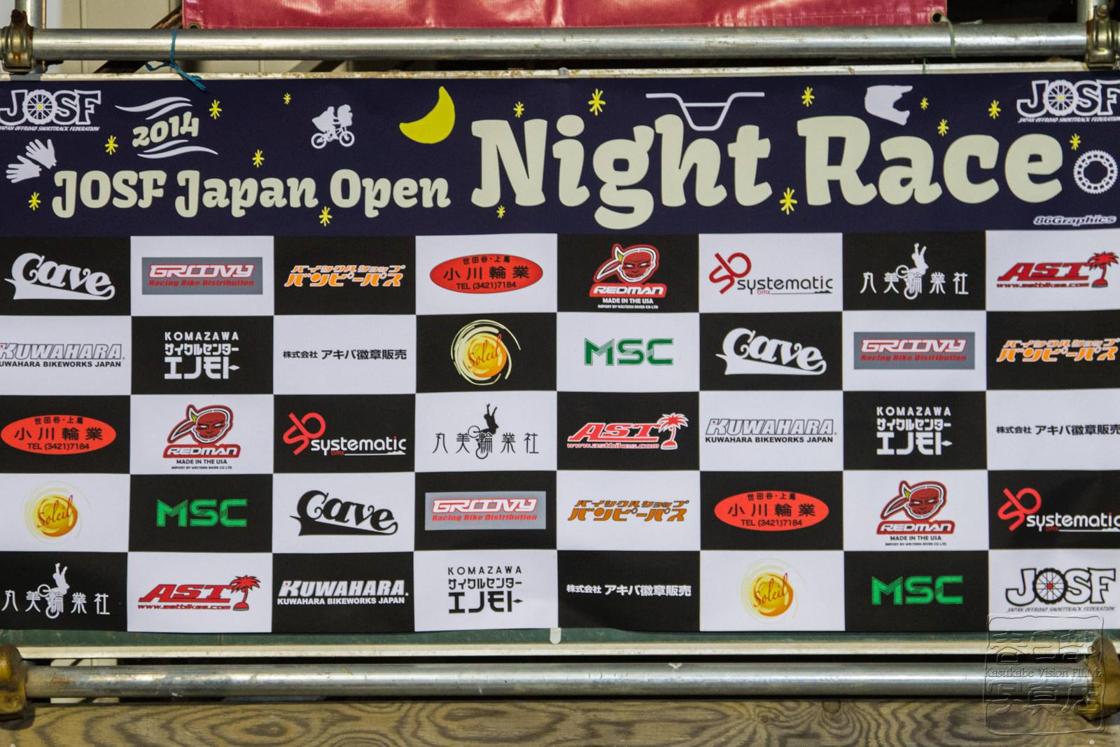 2014 JOSF JAPAN OPEN NIGHT RACE_b0136231_1657098.jpg