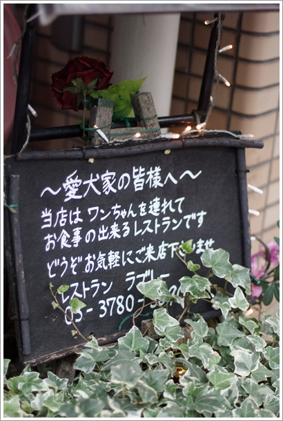 c0311342_20123662.jpg