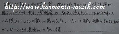 ピアノ指導☆「丁寧」を繋ぐ_d0165645_10105553.jpg