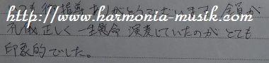 ピアノ指導☆「丁寧」を繋ぐ_d0165645_10122984.jpg