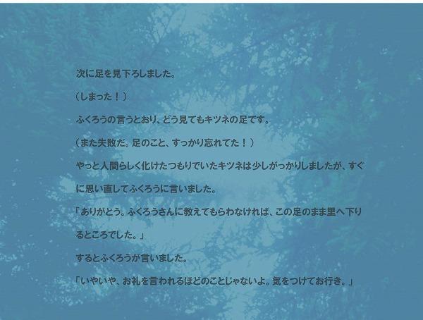 f0332558_22390370.jpg