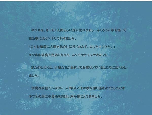 f0332558_22391466.jpg