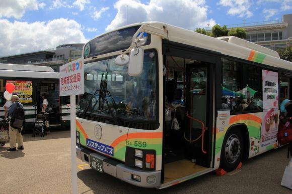 スルッと関西 バス祭り 姫路_d0202264_53837.jpg