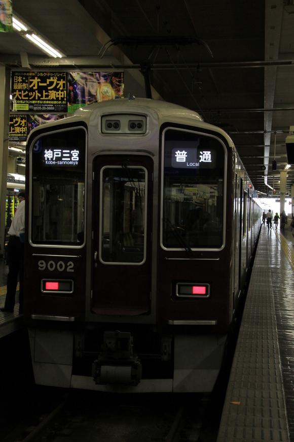 阪急9002F 梅田駅にて_d0202264_5422130.jpg