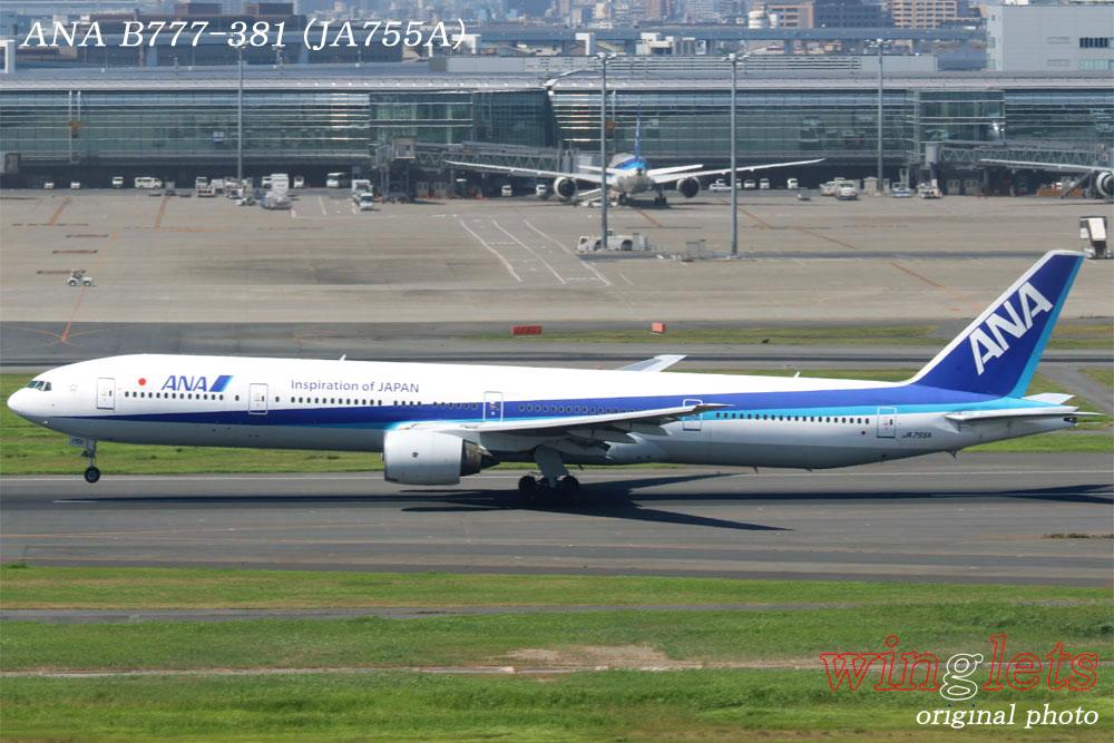 '14年 羽田(RJTT)レポート・・・ANA/JA755A_f0352866_23221581.jpg