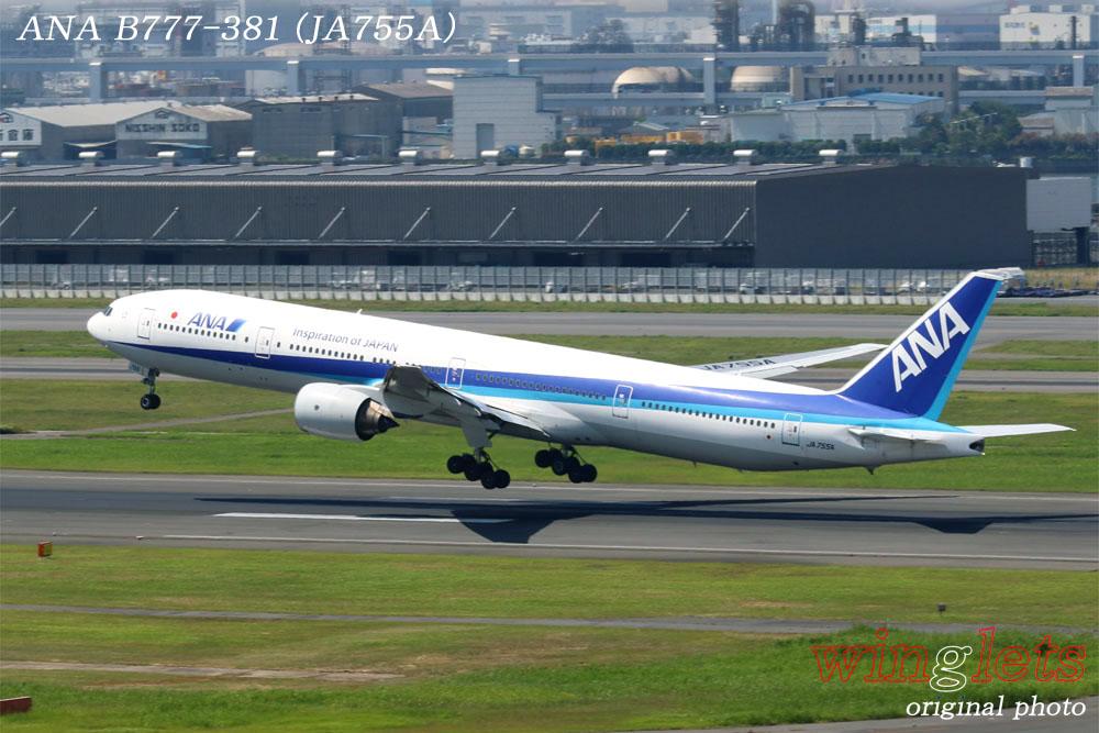 '14年 羽田(RJTT)レポート・・・ANA/JA755A_f0352866_23223640.jpg