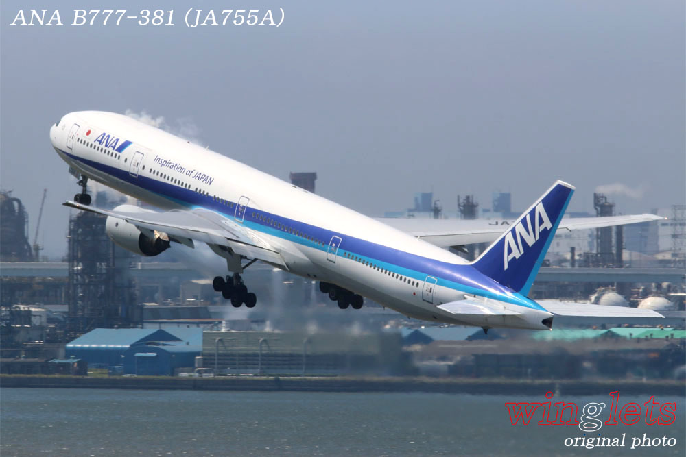 '14年 羽田(RJTT)レポート・・・ANA/JA755A_f0352866_23225479.jpg