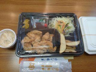 アニソン・ヒットパレードin延岡_f0204368_21381352.jpg