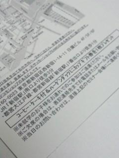 f0112873_063661.jpg