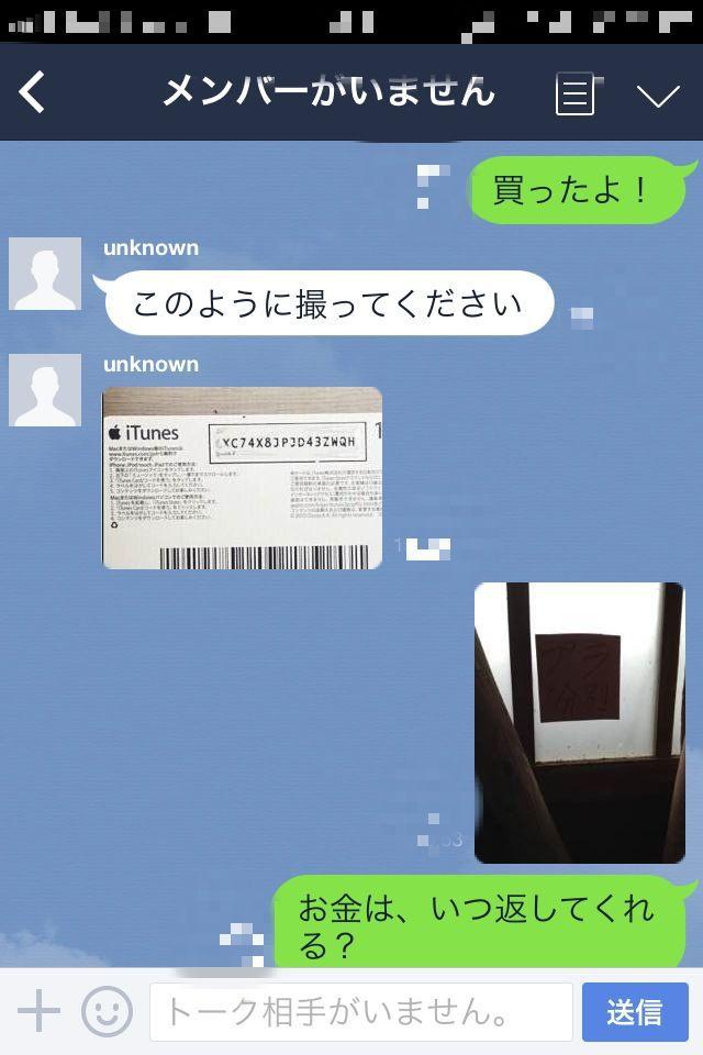 c0142576_1833392.jpg