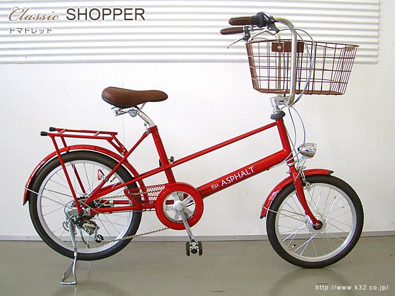 Classic SHOPPER(2015モデル) 販売終了_c0032382_0485036.jpg
