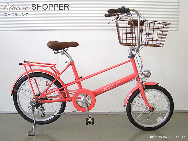 Classic SHOPPER(2015モデル) 販売終了_c0032382_0485813.jpg