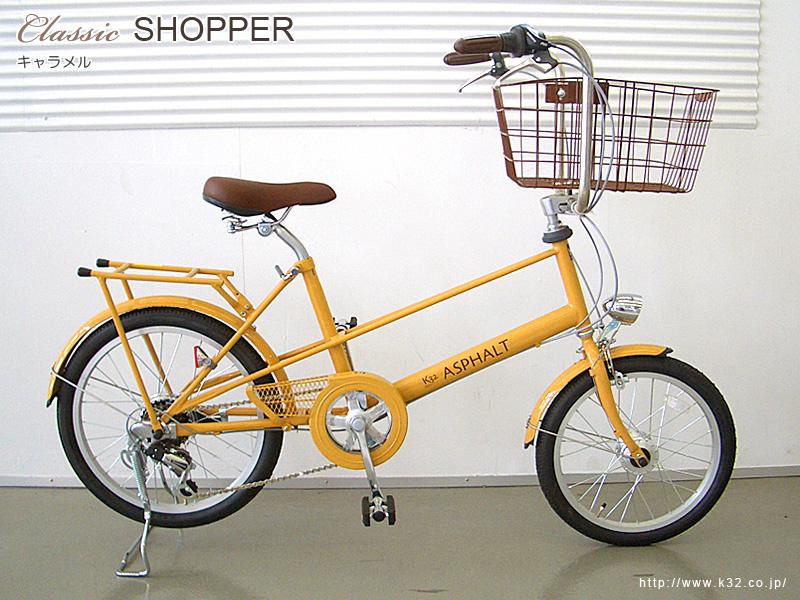 Classic SHOPPER(2015モデル) 販売終了_c0032382_0491359.jpg