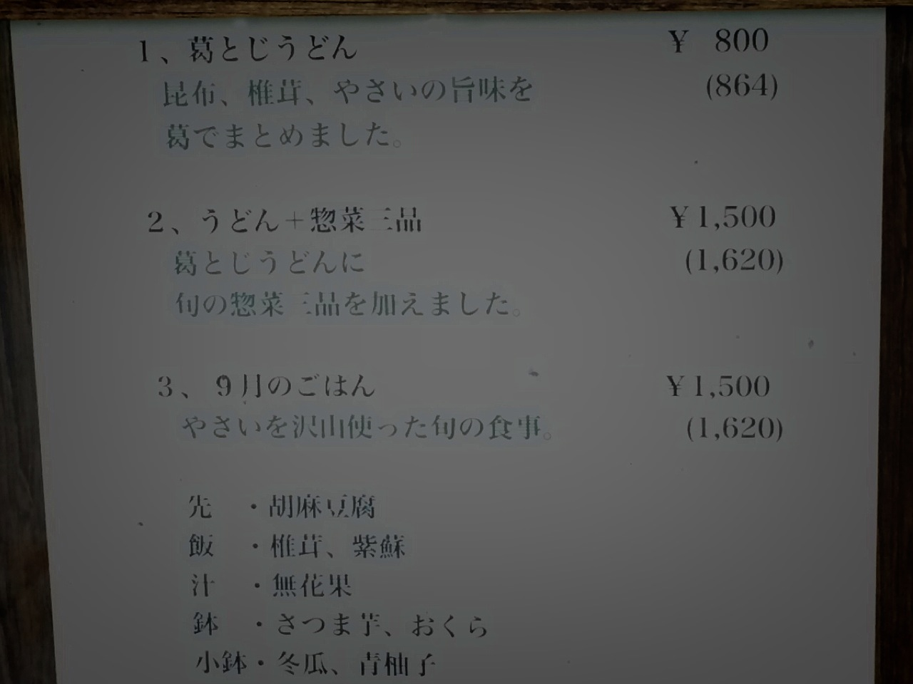d0214492_8463025.jpg