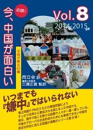 本日のイベント、三潴正道先生が東京堂書店で講演・サイン会_d0027795_941112.jpg