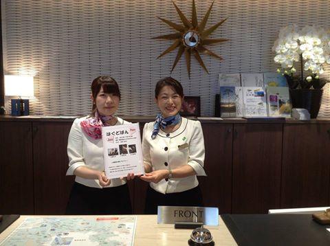 陸前高田市復興支援ライブ終了報告_f0196496_1965063.jpg