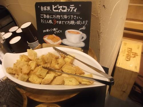 ダイワロイネットホテル札幌すすきの_f0076001_042152.jpg