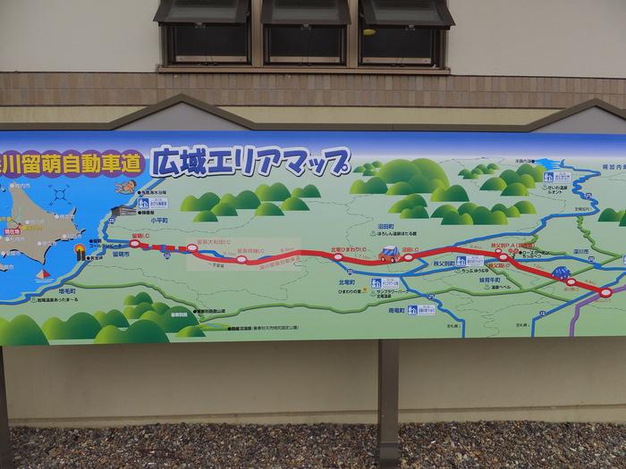 稚内 旅人村(ダビッドソン)へ 行こう!_c0226202_2275721.jpg