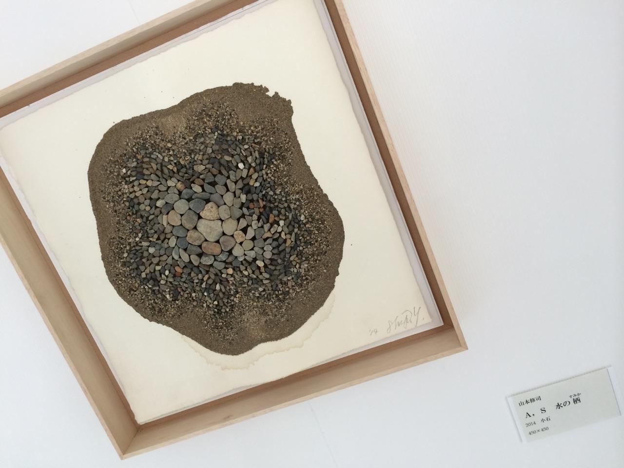 岩美現代美術展2014_e0115904_15265148.jpg