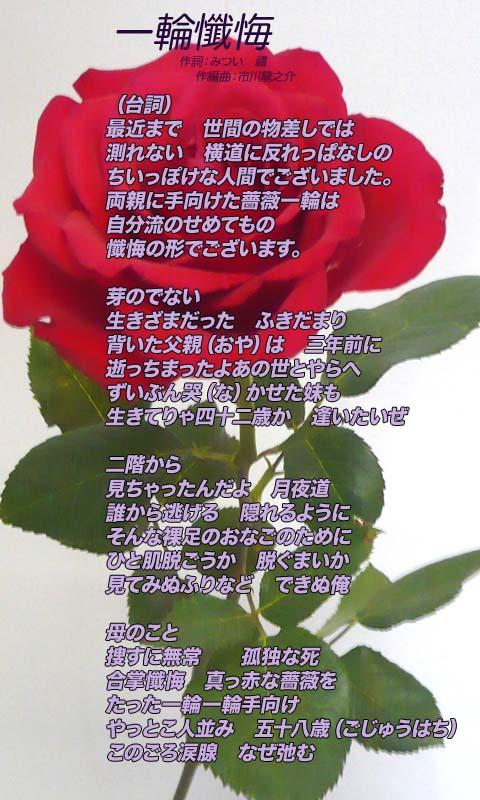 d0095910_11454073.jpg