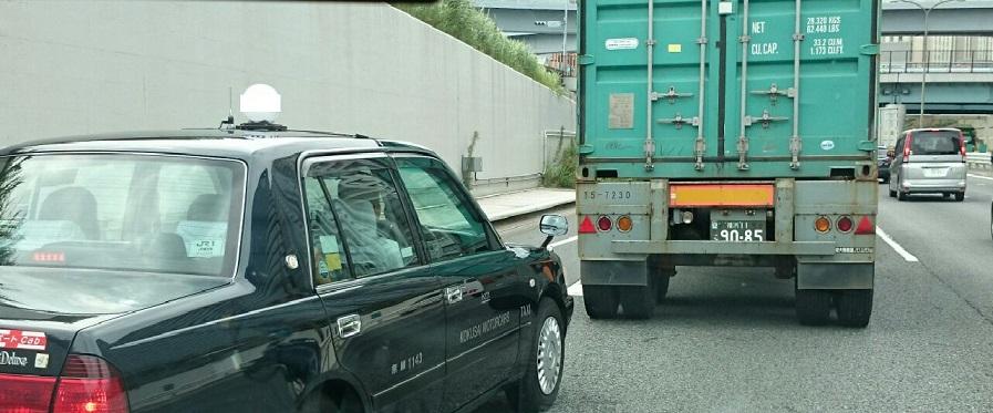渋滞でイライラしない方法! ~④~_b0349211_15075141.jpg