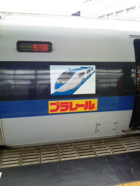 新幹線500系プラレール列車~ああ、あの時の!_b0081121_741282.jpg