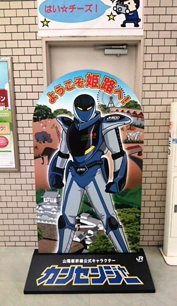 新幹線500系プラレール列車~ああ、あの時の!_b0081121_7421765.jpg