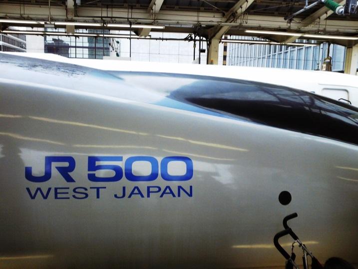 新幹線500系プラレール列車~ああ、あの時の!_b0081121_74248.jpg