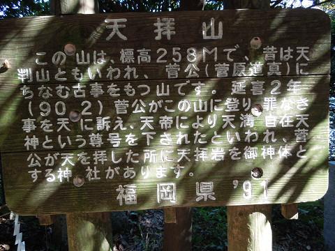 b0010125_1914321.jpg