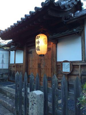 石清水放生会_e0103327_1149814.jpg