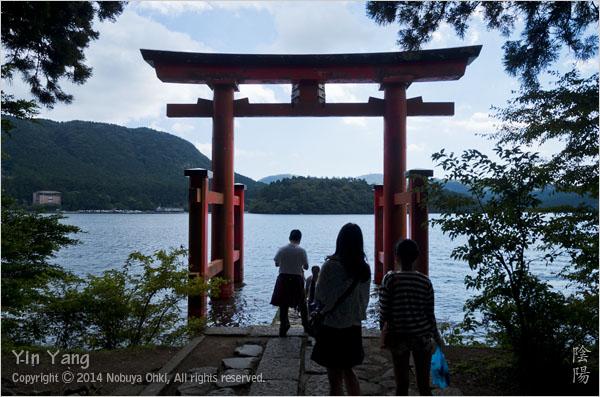 仲秋の箱根にて、神奈川_e0139738_20421335.jpg