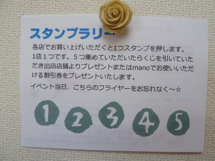 b0247739_4501091.jpg