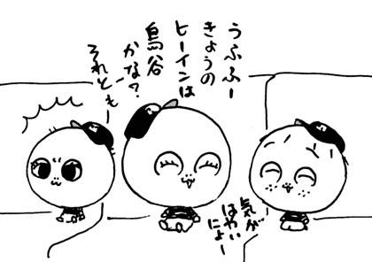 f0105741_1815377.jpg