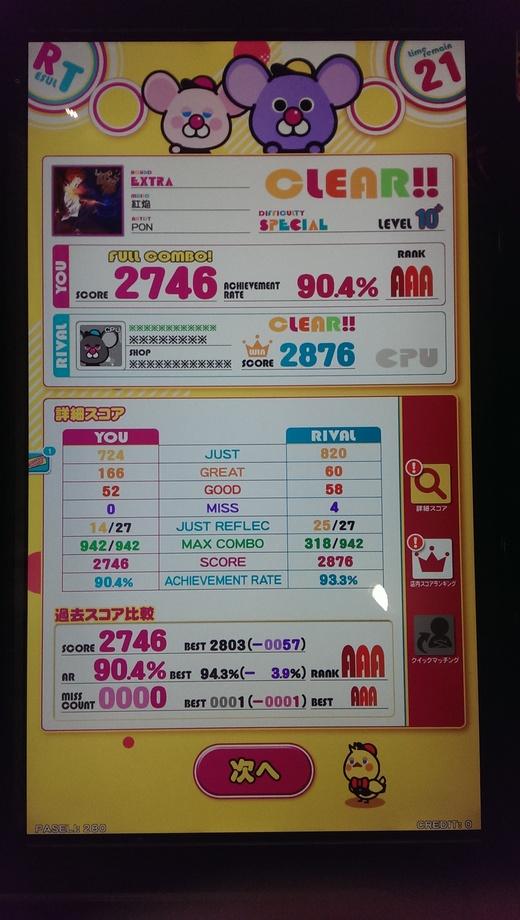 f0019846_161239.jpg
