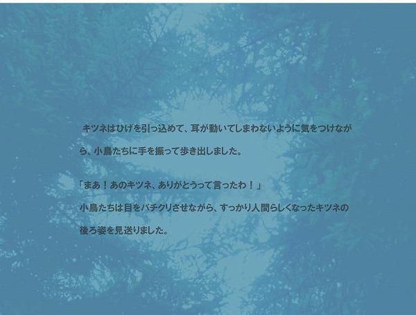 f0332558_21100835.jpg