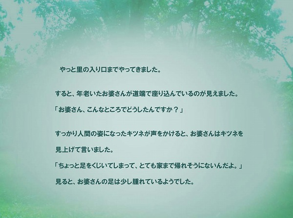 f0332558_21102994.jpg
