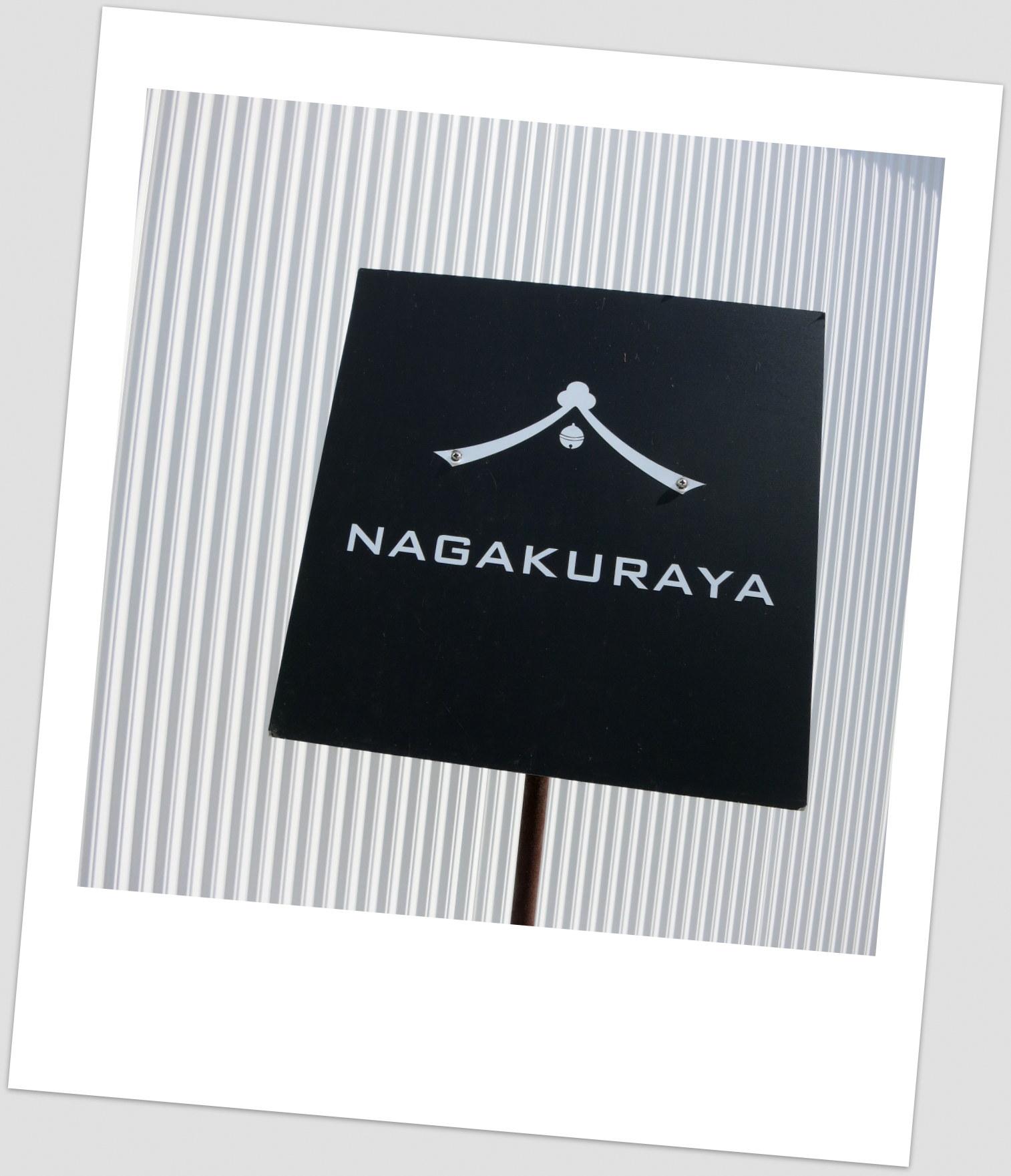 ナガクラヤ-NAGAKURAYA- ☆ 移転OPEN!_f0236260_20174766.jpg