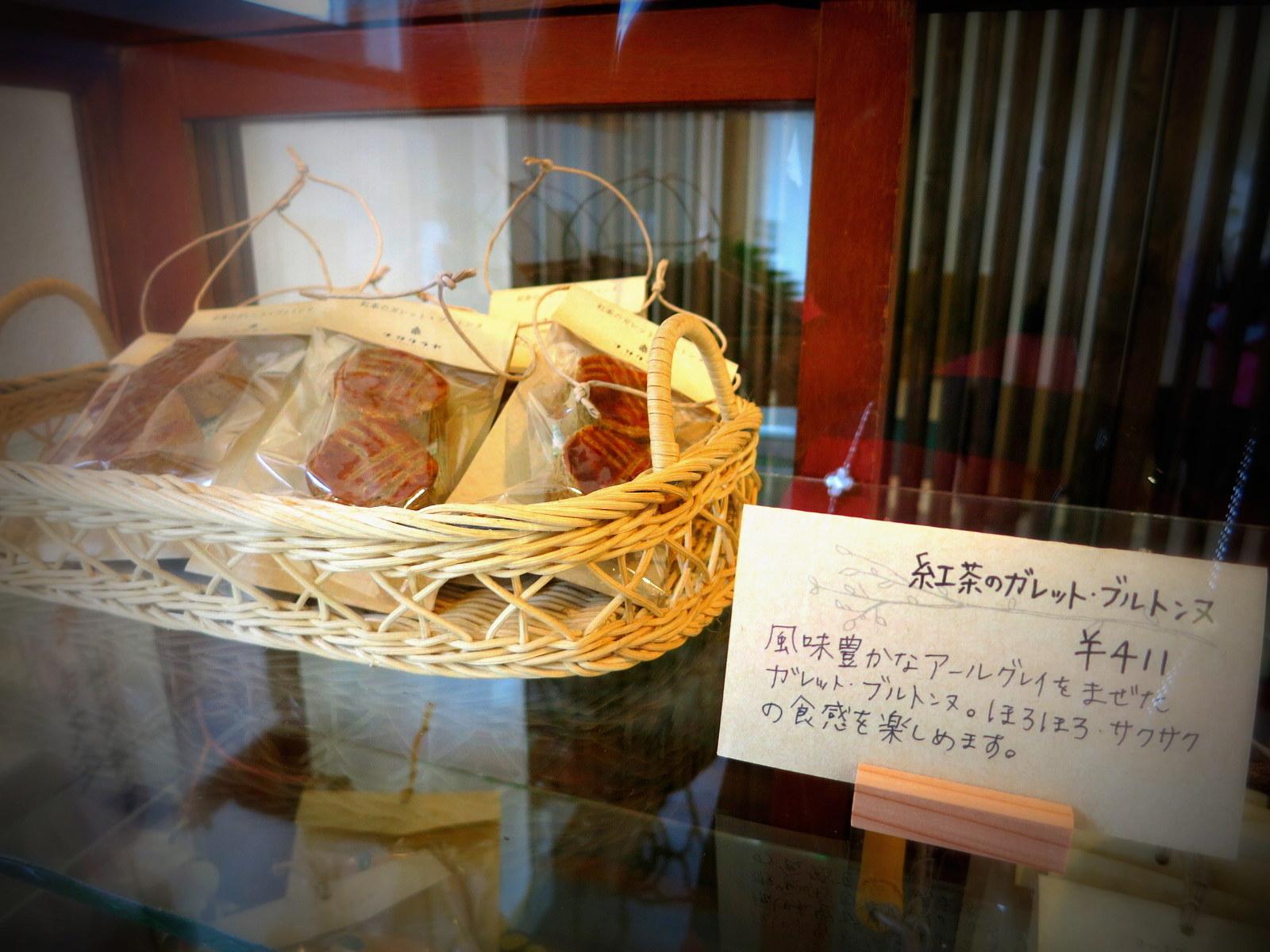 ナガクラヤ-NAGAKURAYA- ☆ 移転OPEN!_f0236260_20423131.jpg