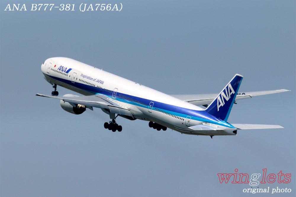 '14年 羽田(RJTT)レポート・・・ANA/JA756A_f0352866_23481544.jpg