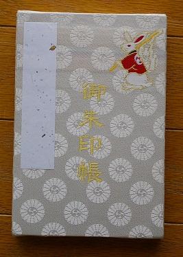 調神社→大宮氷川神社→氷川女骵神社→大沢香取神社_a0064067_23365811.jpg