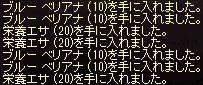 a0201367_172550.jpg