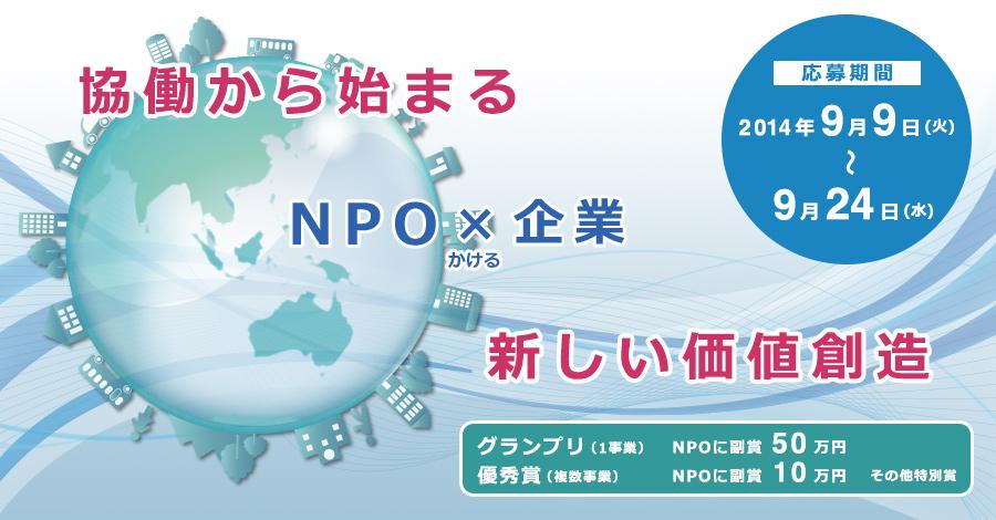 新北鎌倉の恵みプロジェクトを日本パートナーシップ大賞に応募_c0014967_7521048.jpg
