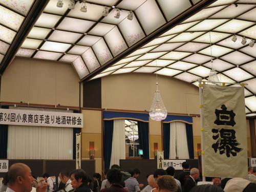 小泉商店~11PM_a0310573_19422680.jpg