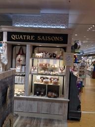 quatre saisons 柏店 定期お菓子販売について_e0202773_14441212.jpg